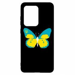 Чехол для Samsung S20 Ultra Український метелик
