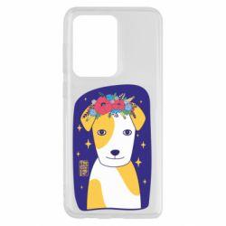 Чохол для Samsung S20 Ultra Український пес