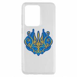 Чохол для Samsung S20 Ultra Український тризуб монограма