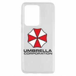 Чохол для Samsung S20 Ultra Umbrella