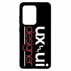 Чохол для Samsung S20 Ultra UX UI Designer