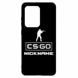 Чохол для Samsung S20 Ultra Ваш псевдоним в игре CsGo