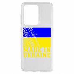 Чохол для Samsung S20 Ultra Виготовлено в Україні