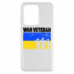 Чохол для Samsung S20 Ultra War veteran