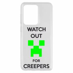Чохол для Samsung S20 Ultra Watch Out For Creepers