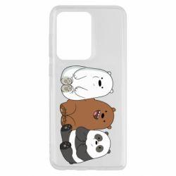 Чохол для Samsung S20 Ultra We are ordinary bears