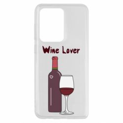 Чохол для Samsung S20 Ultra Wine lover