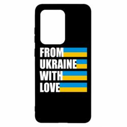 Чохол для Samsung S20 Ultra With love from Ukraine