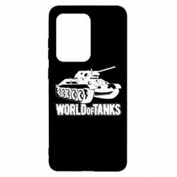Чохол для Samsung S20 Ultra World Of Tanks Game