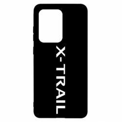 Чохол для Samsung S20 Ultra X-Trail