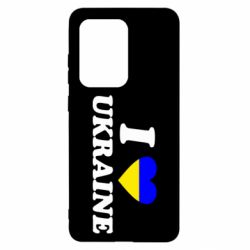 Чохол для Samsung S20 Ultra Я люблю Україну