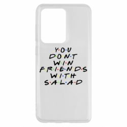 Чохол для Samsung S20 Ultra You don't friends with salad