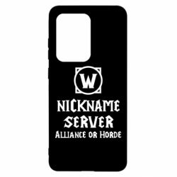 Чохол для Samsung S20 Ultra Your nickname World of Warcraft