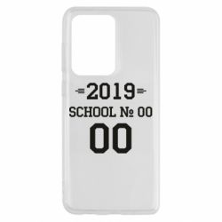 Чехол для Samsung S20 Ultra Your School number and class number
