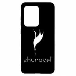 Чохол для Samsung S20 Ultra Zhuravel