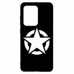 Чохол для Samsung S20 Ultra Зірка Капітана Америки