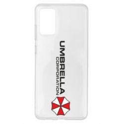 Чохол для Samsung S20+ Umbrella Corp