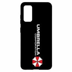 Чохол для Samsung S20 Umbrella Corp