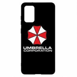 Чохол для Samsung S20+ Umbrella