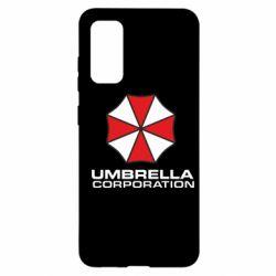 Чохол для Samsung S20 Umbrella