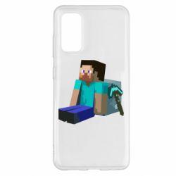 Чохол для Samsung S20 Втомлений Стів