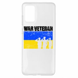 Чохол для Samsung S20+ War veteran