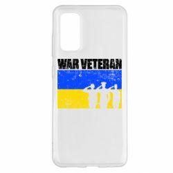 Чохол для Samsung S20 War veteran