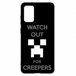 Чохол для Samsung S20+ Watch Out For Creepers