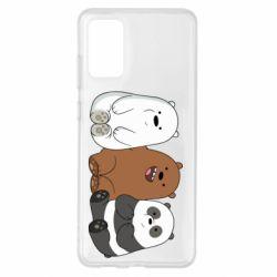 Чохол для Samsung S20+ We are ordinary bears