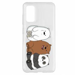 Чохол для Samsung S20 We are ordinary bears