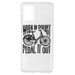 Чохол для Samsung S20+ When in doubt pedal it out