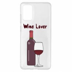 Чохол для Samsung S20+ Wine lover