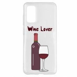 Чохол для Samsung S20 Wine lover