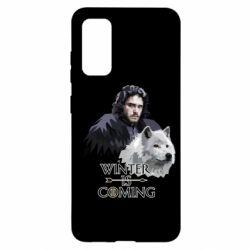 Чохол для Samsung S20 Winter is coming I