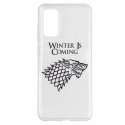 Чохол для Samsung S20 Winter is coming (Гра престолів)