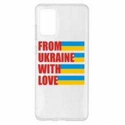 Чохол для Samsung S20+ With love from Ukraine