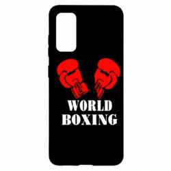 Чохол для Samsung S20 World Boxing