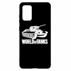 Чохол для Samsung S20+ World Of Tanks Game