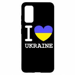 Чохол для Samsung S20 Я люблю Україну