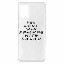 Чохол для Samsung S20+ You don't friends with salad