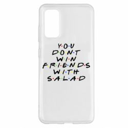 Чохол для Samsung S20 You don't friends with salad