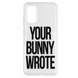 Чохол для Samsung S20 Your bunny wrote