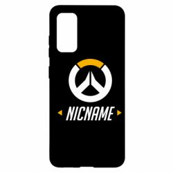 Чехол для Samsung S20 Your Nickname Overwatch