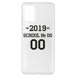 Чехол для Samsung S20+ Your School number and class number