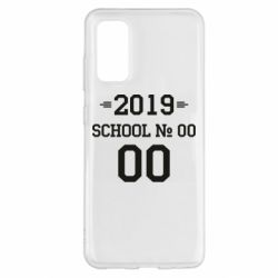 Чехол для Samsung S20 Your School number and class number