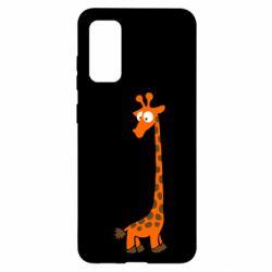 Чохол для Samsung S20 Жираф