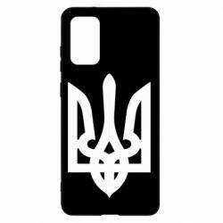 Чехол для Samsung S20+ Жирный Герб Украины