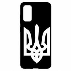 Чехол для Samsung S20 Жирный Герб Украины
