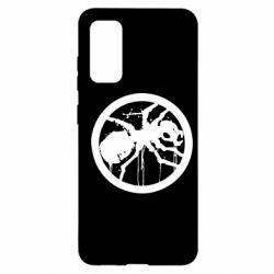 Чехол для Samsung S20 Жирный муравей