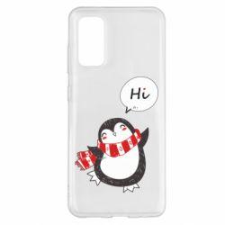 Чохол для Samsung S20 Зимовий пингвинчик